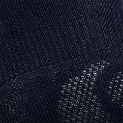 Tennissokken RS 160 high marineblauw/bordeaux/grijs 6 paar