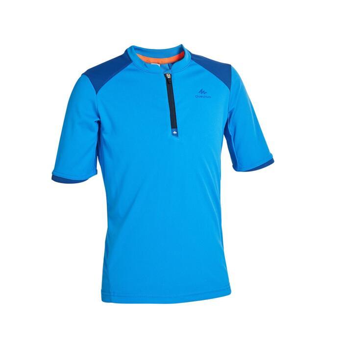 T恤MH550-藍色