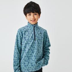 7至15歲兒童款健行刷毛衣MH100-卡其色