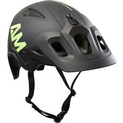 全山地登山車安全帽 - 黑色