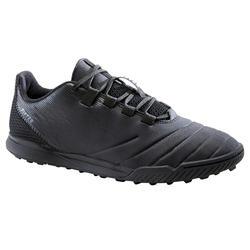 Zapatillas Fútbol 5 Adulto 500 Cushion Negro