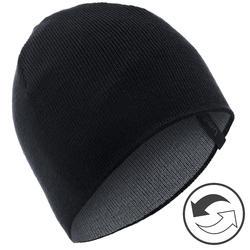 Skimütze wendbar Reverse Kinder schwarz/grau