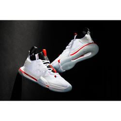 CHAUSSURE DE BASKETBALL HOMME ELEVATE 900 / TIGE MID BLANCHE