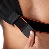 Бандаж для плеча MID 500