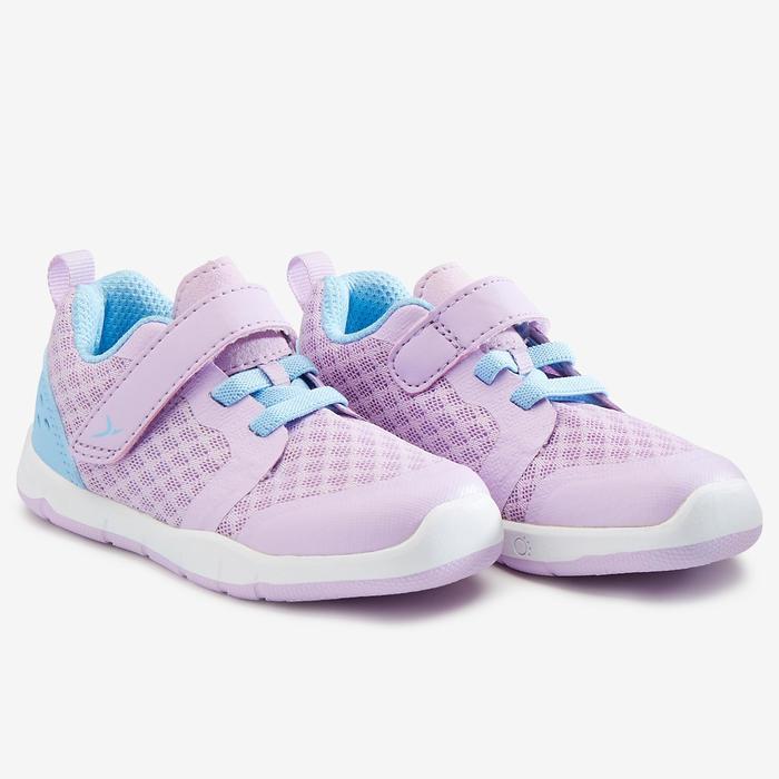 透氣健身鞋520 I Learn+++ - 紫色/天空藍