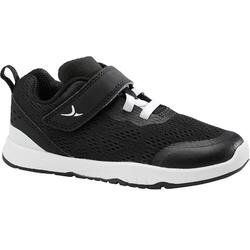 Zapatillas Bebé flexibles Domyos I Move Breath+ 570 negro tallas 25 al 30