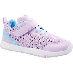 透氣健身鞋570 I Move++ - 紫紅色/天空藍