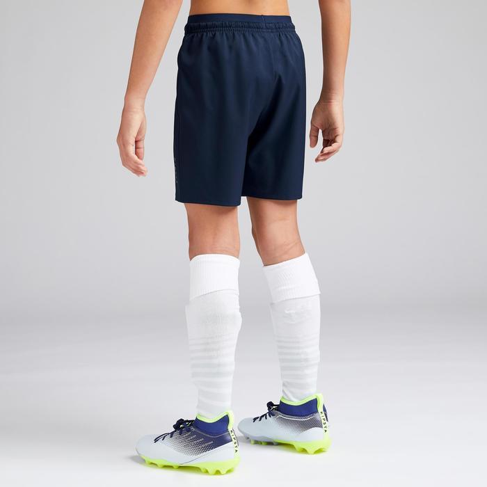 女童款足球短褲F500-藍色