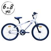 KIDS CYCLE 6 to 8 ST 100 20 White MTB