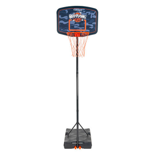 Panier de basket enfant B200 REGLABLE Keep Playing