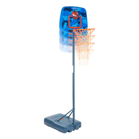 K500 Aniball Basketball Hoop 1.30 m to 1.60 m - Kids Up to 8 years old.
