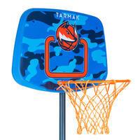 """Bērnu basketbola grozs """"K500Aniball"""", 1,30–1,60m. Līdz 8 gadu vecumam."""