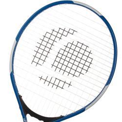 """Tennisschläger TR100 Kinder 19"""" besaitet blau"""