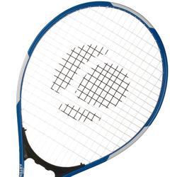 """Tennisschläger TR100 Kinder 21"""" besaitet blau"""