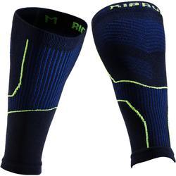 跑步壓力襪 - 藍色/黃色