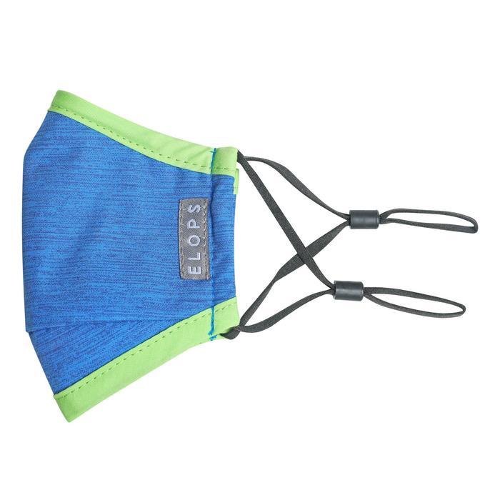 兒童保暖口罩500 C1