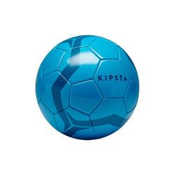 Balón de fútbol First Kick talla 3 (< 8 años) azul