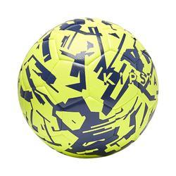 Voetbal F100 hybride maat 5 graphic geel/blauw
