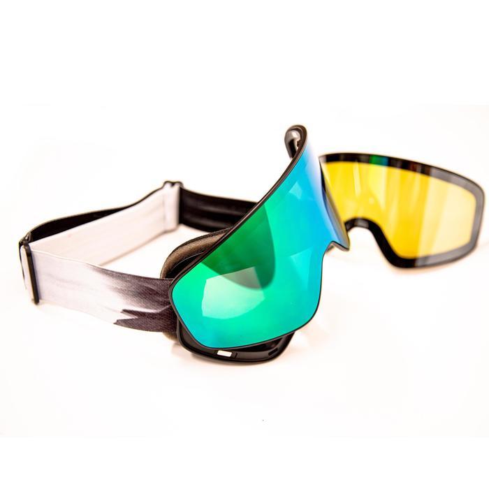 Ski- en snowboardbril volwassenen en kinderen G-Switch 500 alle weertypes zwart