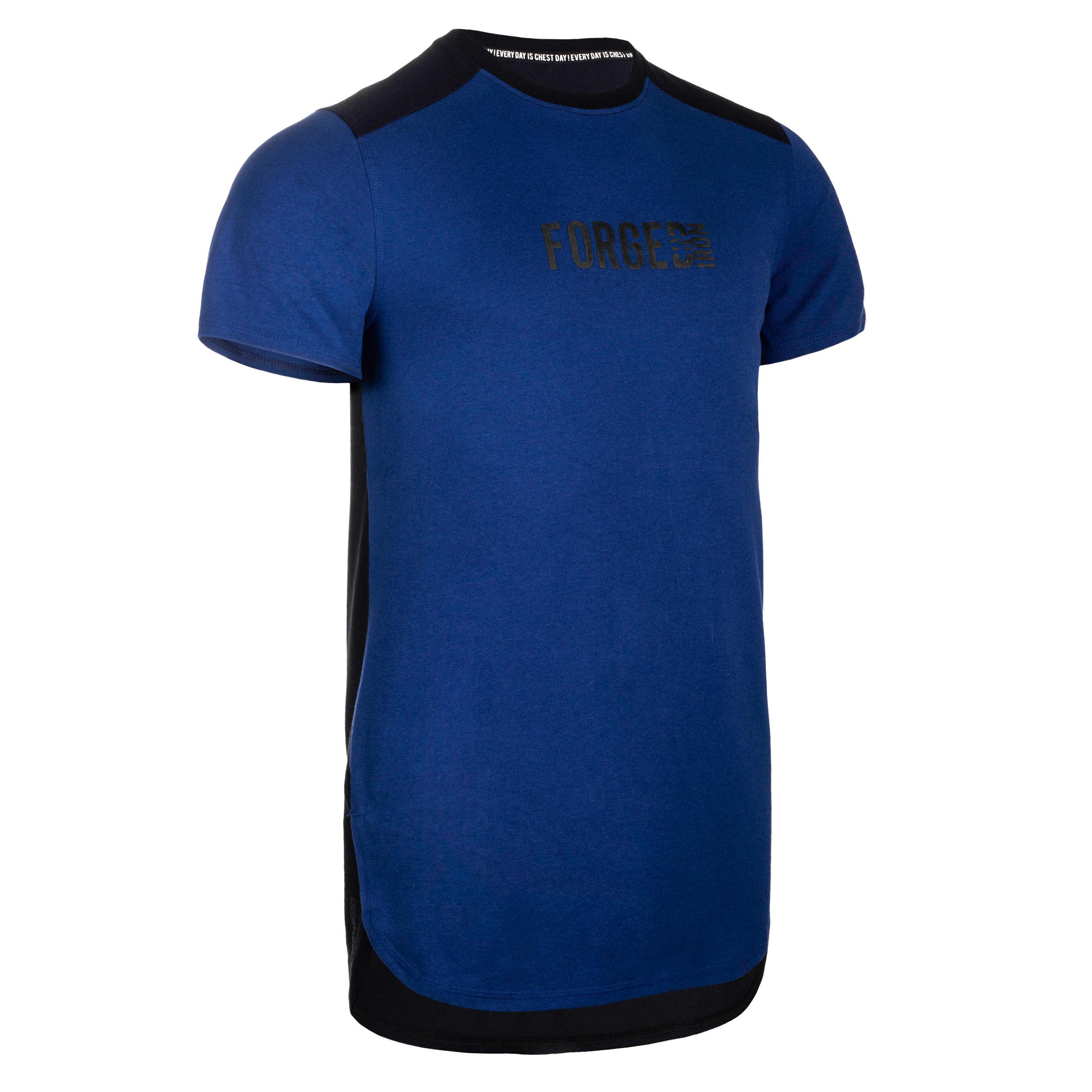 Tricou CHEST DAY albastru imagine