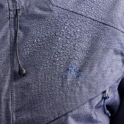 防水外套NH550-軍藍色