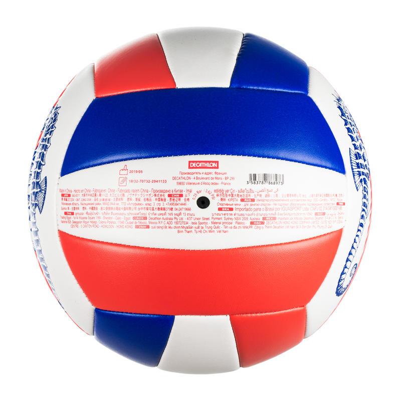 ลูกวอลเลย์บอลชายหาดรุ่น BVBS100 (สีชมพู Coral)