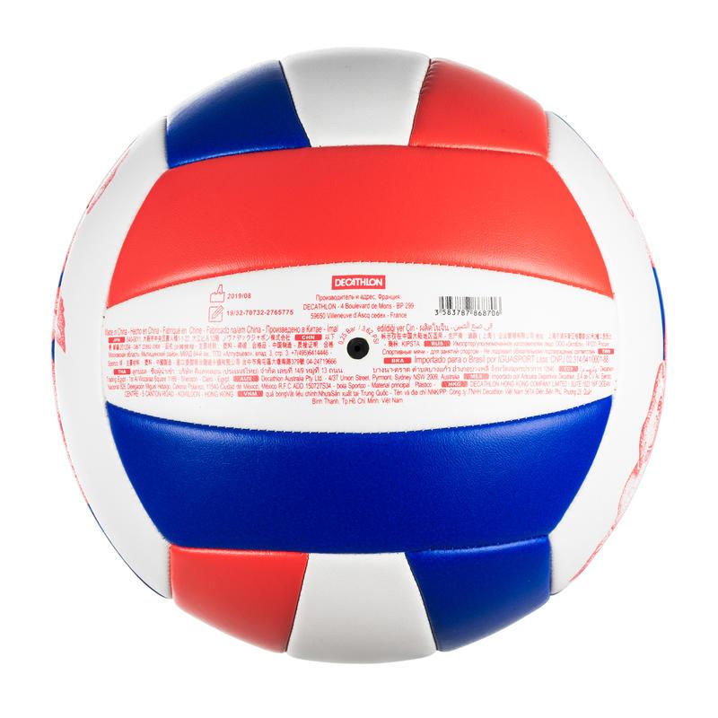 ลูกวอลเลย์บอลชายหาดรุ่น BVBS100 (สีม่วง/ชมพู Coral)