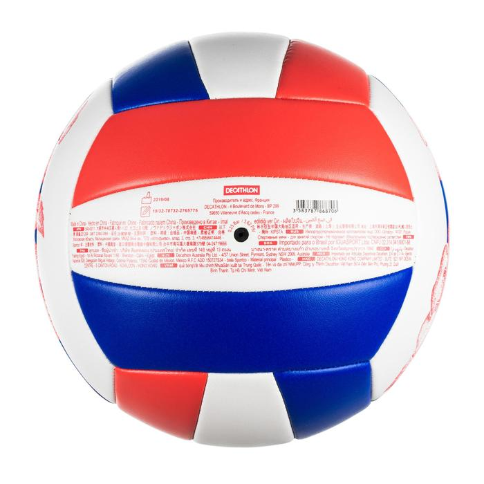 Ballon de beach-volley BVBS100 violet et corail