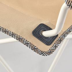 Kampeervouwstoel Basic