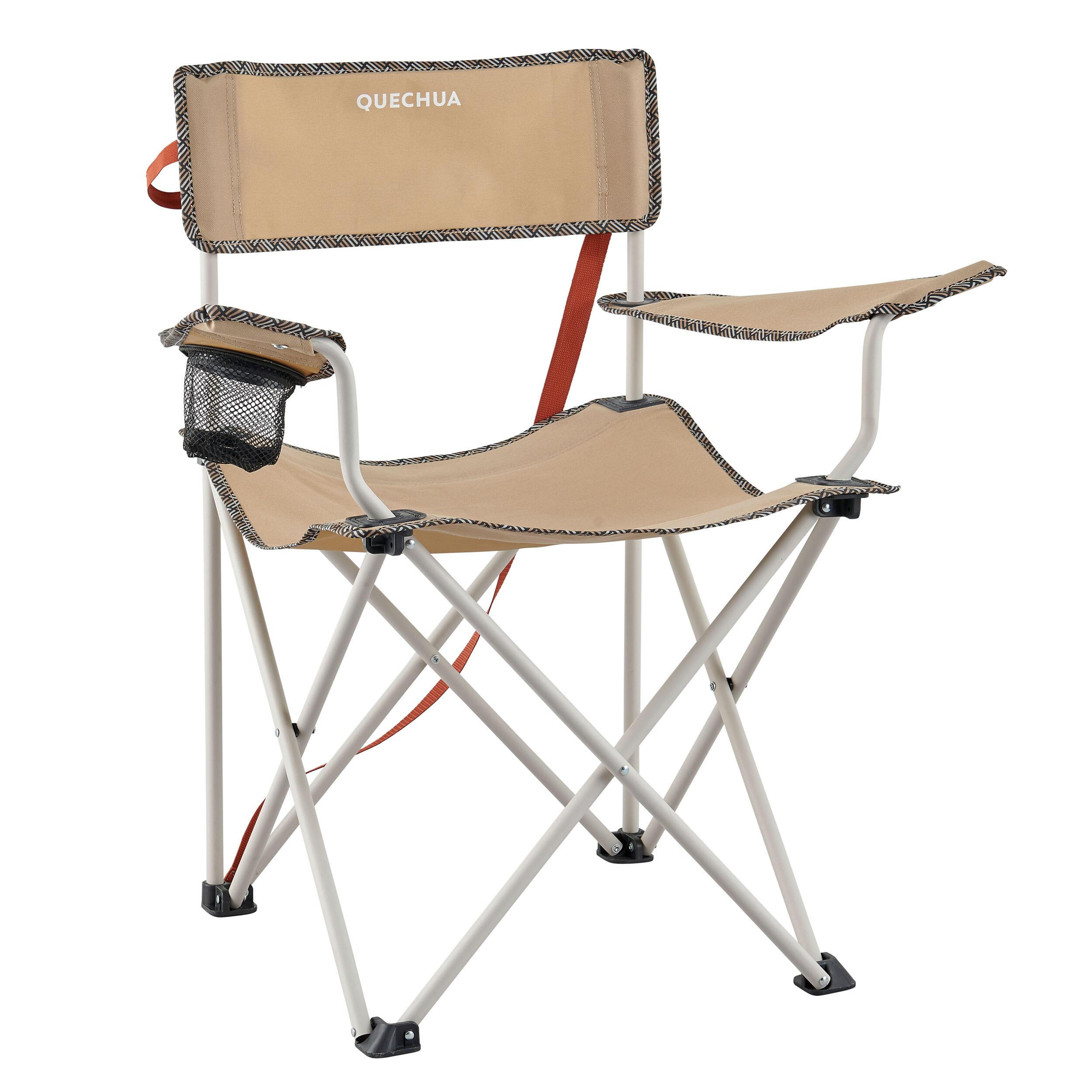 Scaun Camping Basic Bej imagine