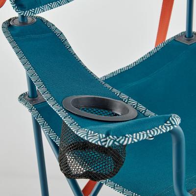 כיסא מתקפל לקמפינג - BASIC