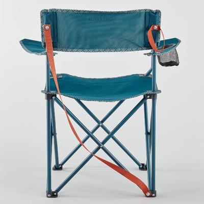 كرسي قابل للطي للتخيم