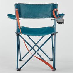 摺疊式露營椅BASIC