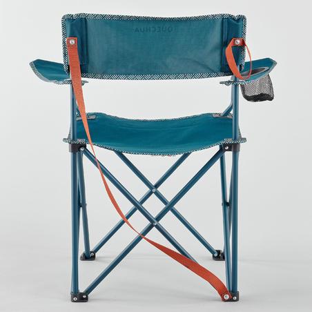 """Sulankstoma stovyklavimo kėdė """"Basic"""""""
