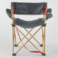 """Plati sulankstoma kėdė """"Basic XL"""""""