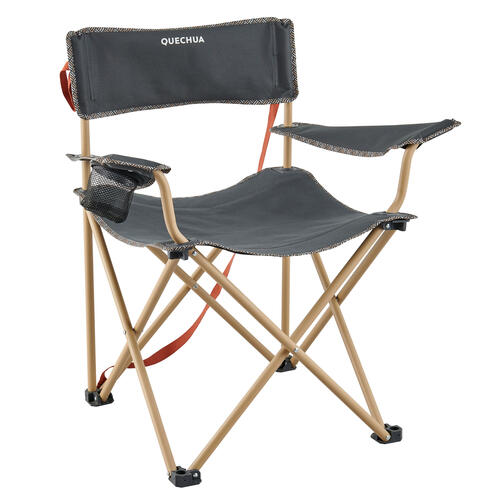 GRAND FAUTEUIL PLIABLE CAMPING - BASIC XL