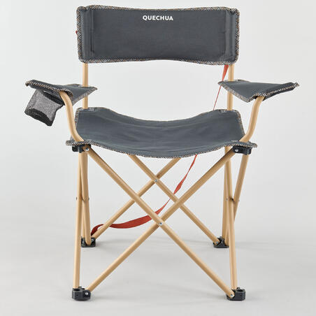 LARGE FOLDING CAMPING CHAIR - BASIC XL