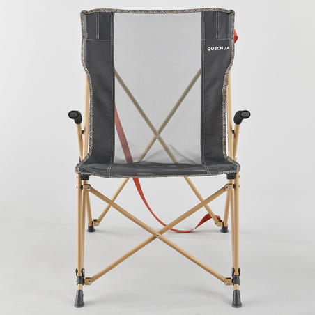 COMFORTABLE FOLDING CAMPING CHAIR - COMFORT
