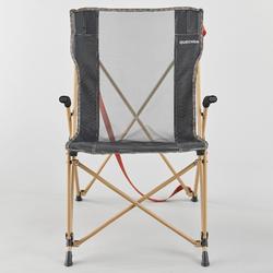 Comfortabele vouwstoel voor de camping Comfort