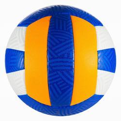 Bal voor beachvolley BVBH500 geel