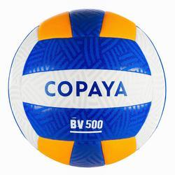 沙灘排球BVBH500-黃色