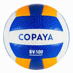 Ballon de beach-volley BVBH500 jaune