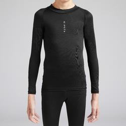 兒童款保暖底層衣Keepdry 100-黑色