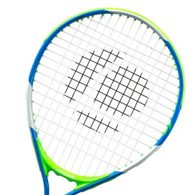 מחבט טניס בגודל 17 אינץ' לילדים - דגם TR730 - ירוק