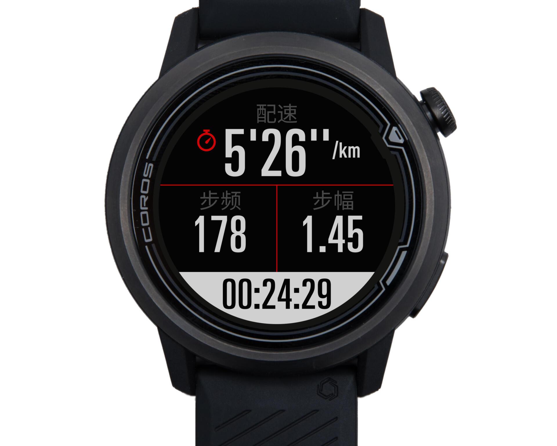 Connected watch GPS watch GPS hiking cardio watch GPS watch GPS running
