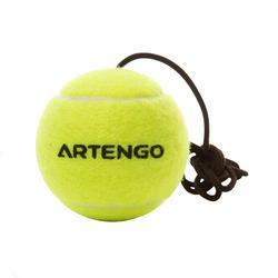 ลูกสปีดบอลพร้อมฐาน