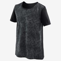 T-shirt manches courtes 100 garçon GYM ENFANT noir AOP noir