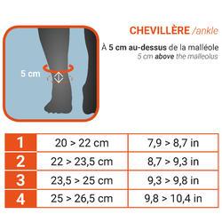成人款左右腳通用壓縮護踝Soft 100-黑色