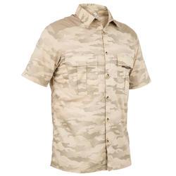 Short-sleeved camouflage shirt half tone sand