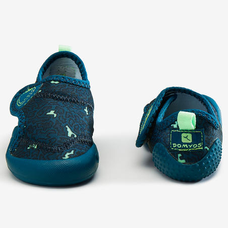 580 Baby Light Bootees
